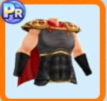 世紀末覇者の鎧