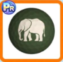 象シルエットボール