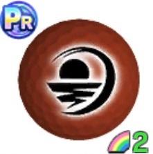 銅メダルボール(夕暮れ)