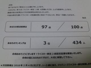 P1060307
