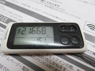 IMG_8837