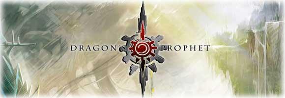 超大作ファンタジーオンラインゲーム『 ドラゴンズプロフェット 』