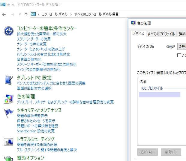 デスクトップ画面 のカテゴリー