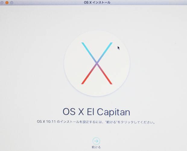 OS X ディスクユーティリティ