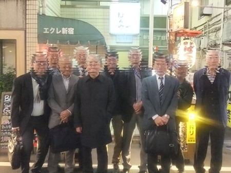 181120entaku_shinjuku_bonya