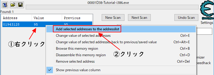 Add selected addresses to the addresslistでアドレスリストに追加