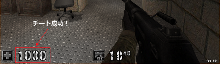 AssaultCubeのプレイヤーの体力を1000に変更