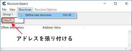 Define new structureをクリックする