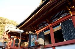 為替の歴史 鎌倉時代