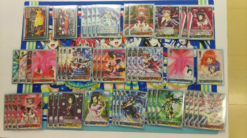 WS優勝デッキレシピ戦姫絶唱シンフォギア2018/05/26