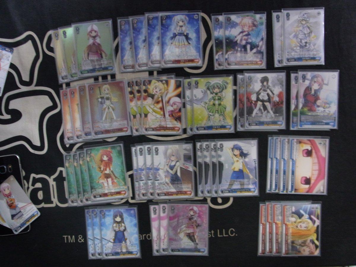 WS優勝デッキレシピ魔法少女まどか☆マギカ2018/06/19