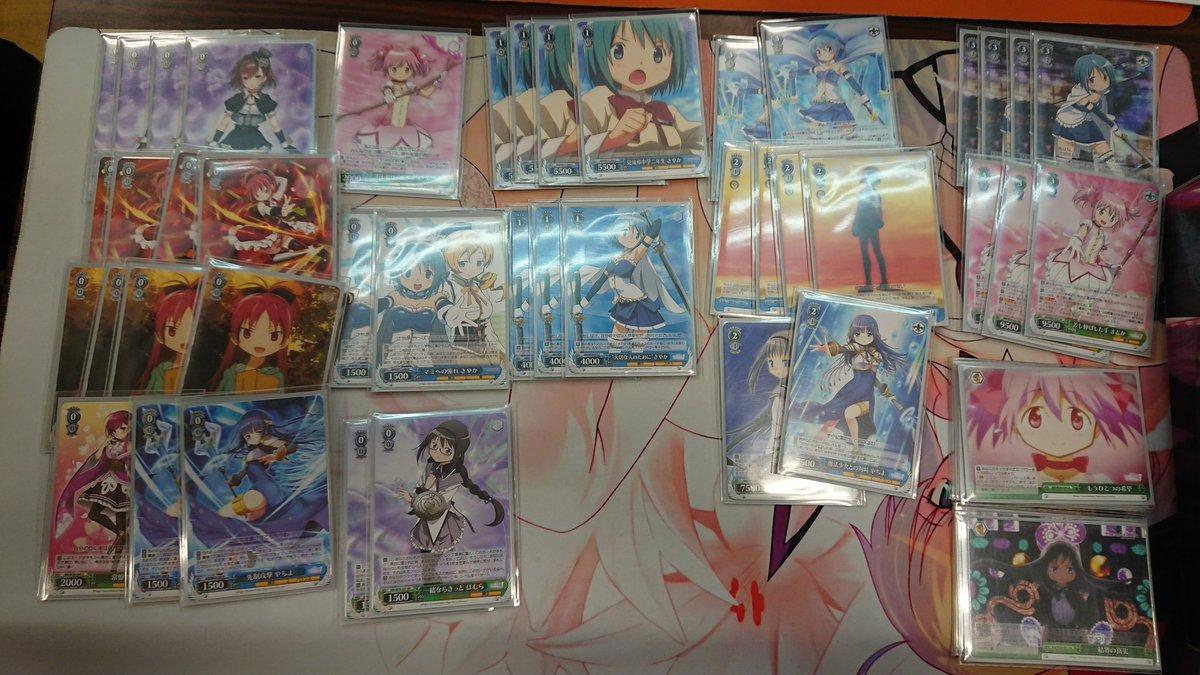 WS優勝デッキレシピ魔法少女まどか☆マギカ2018/07/06