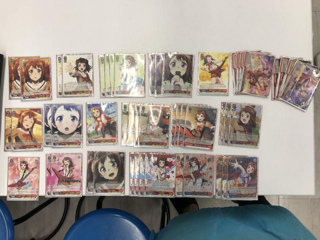 WS優勝デッキレシピBanG Dream!2018/08/20