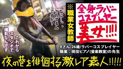 マジ半端ないエロさです!!!:夜の巷を徘徊する〝激レア素人〟!!